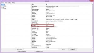 AIDA64 5.2 注册码 序列号