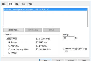 华为AR2200清除console密码