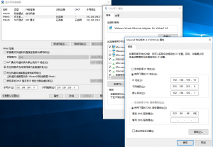 VMware 安装IKuai8 进行多线负载实验
